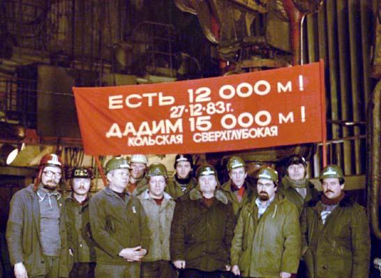 Avances tecnológicos e inventos soviéticos. - Página 3 Kola-hole-7