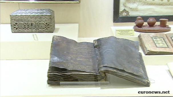 Biblia de la Muzeul de Etnografie din Ankara