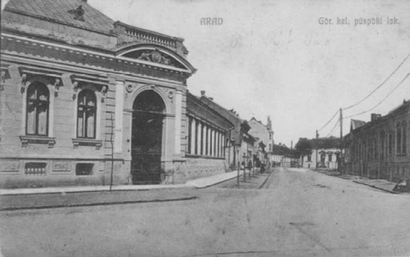 Sediul biserici ortodoxe (construit 1863)