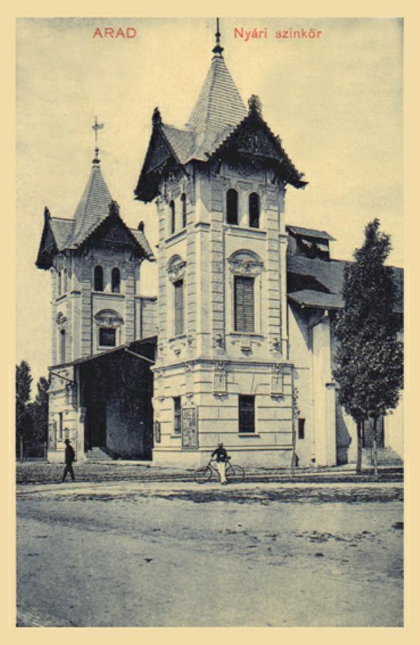04.re_teatru de vara de langa liceul pedagogic(demolata)