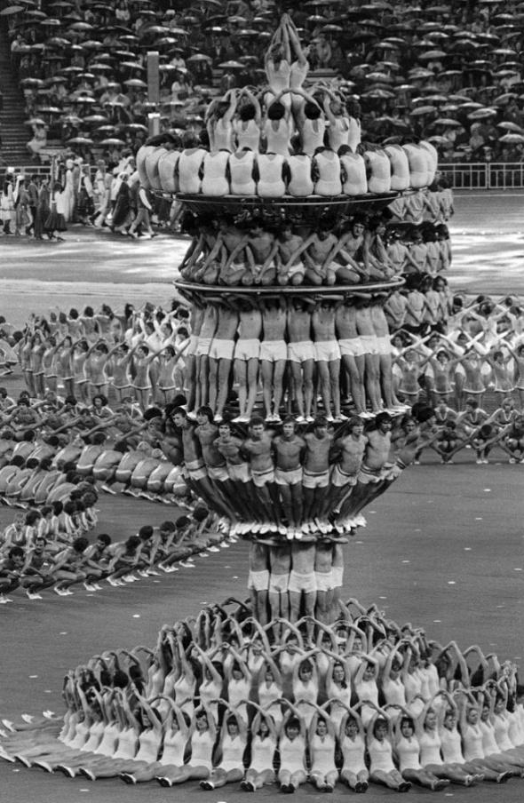 Ceremonia de deschidere a Jocurilor Olimpice de vară, Moscova, 1980