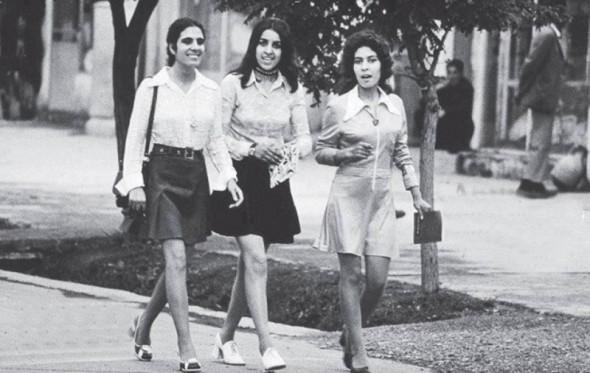 Femeile din Kabul, Afganistan, 1970