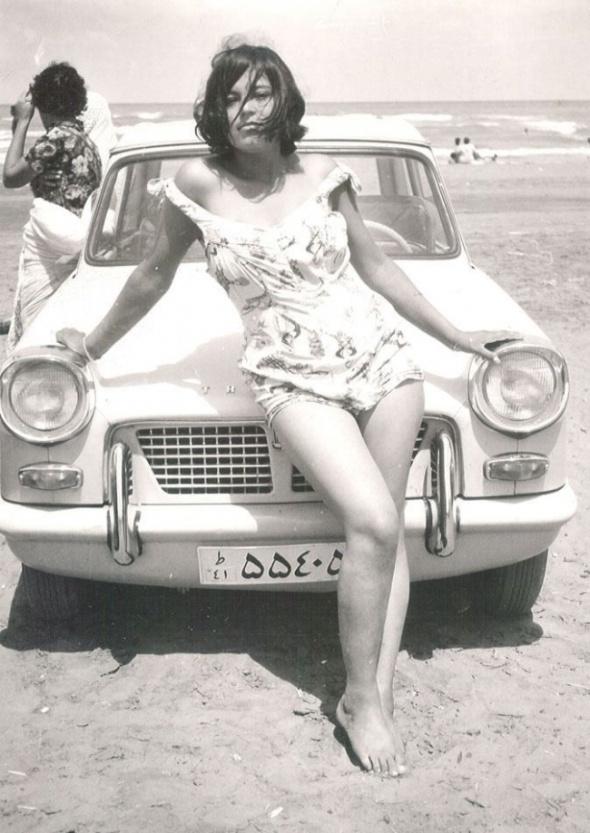 O tânără iraniană, 1960