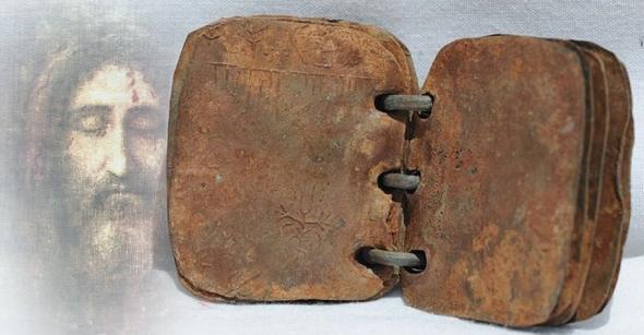primele-insemnari-despre-iisus-cea-mai-veche-biblie
