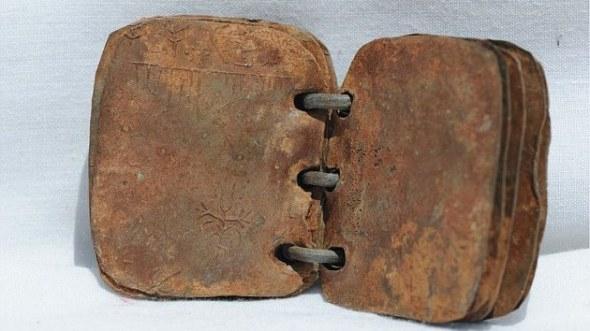 primele-tablete-cu-numele-lui-iisus